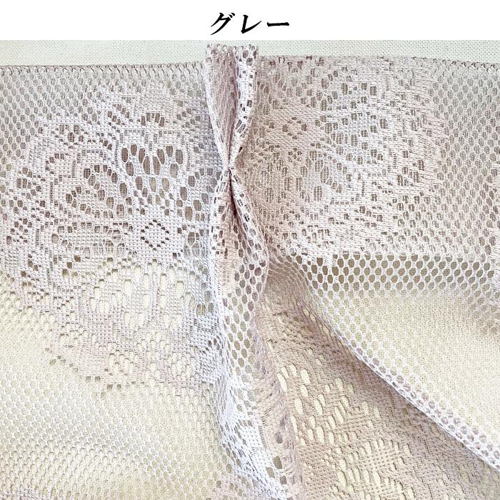 花のクロシェ柄レースカーテン