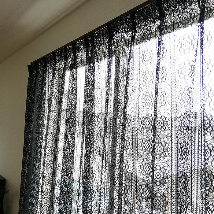 ブラックレースカーテン