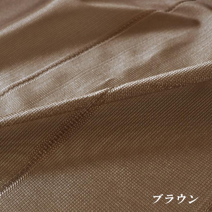 ストライプ調ミラーレースカーテン