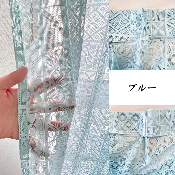 北欧風ブロック調デザインレースカーテン